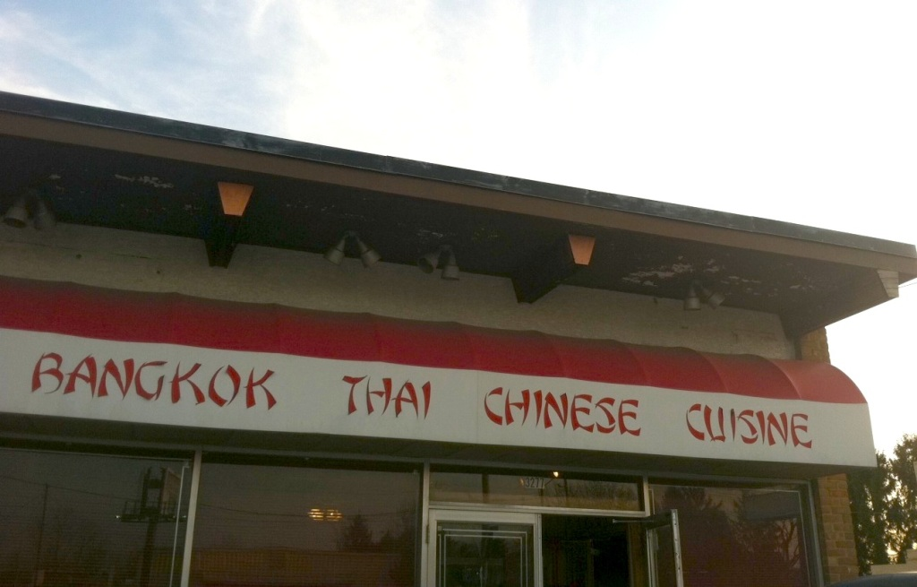 best of columbus thai food  roam about mike